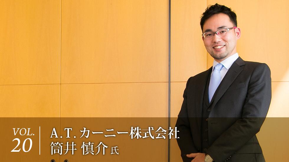 30歳を超えた私を襲った焦燥感。居心地の良い環境をなげうち、「日本」を堂々と語れる場で、社会を変える仕事に挑む。