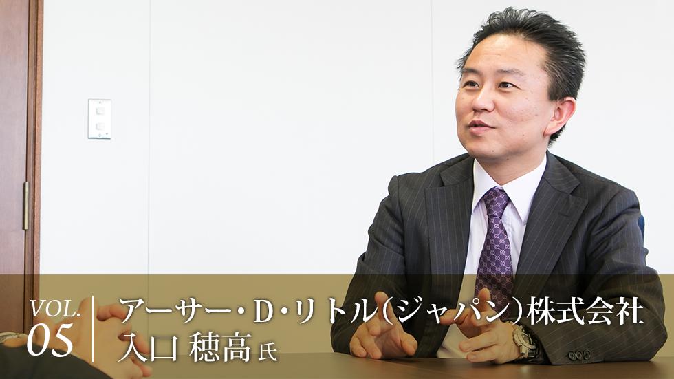 「製造業に強い国」という日本人のアイデンティティを取り戻したい。