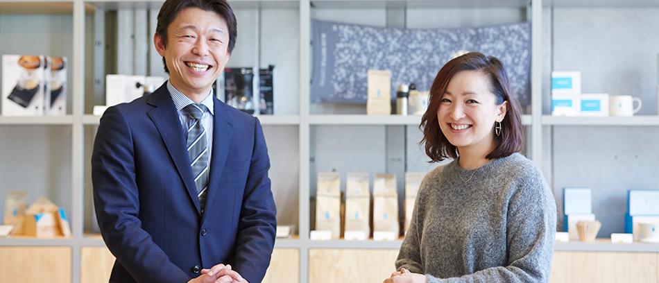 好きなことに向かって、真っ直ぐに ブルーボトルコーヒージャパン合同会社 取締役 井川 沙紀